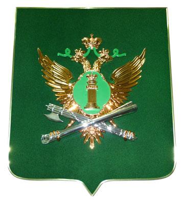 герб росрезерва