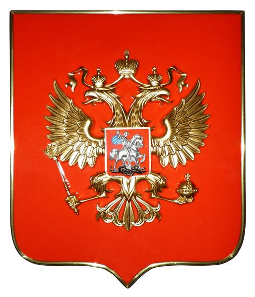 герб россии в рамке