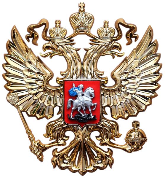Официальный сайт города Черногорска  Новая страница