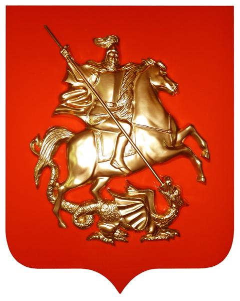 фото гербы рф