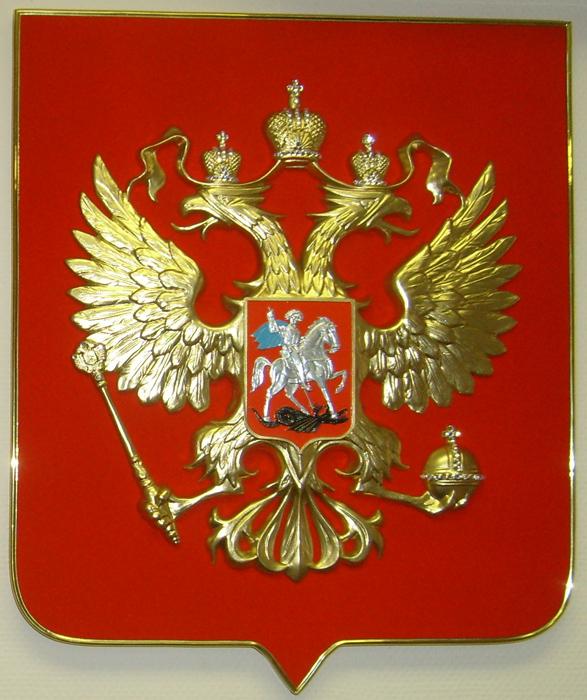 Герб купить 200000 карбованцев 1995 года украина город герой керчь