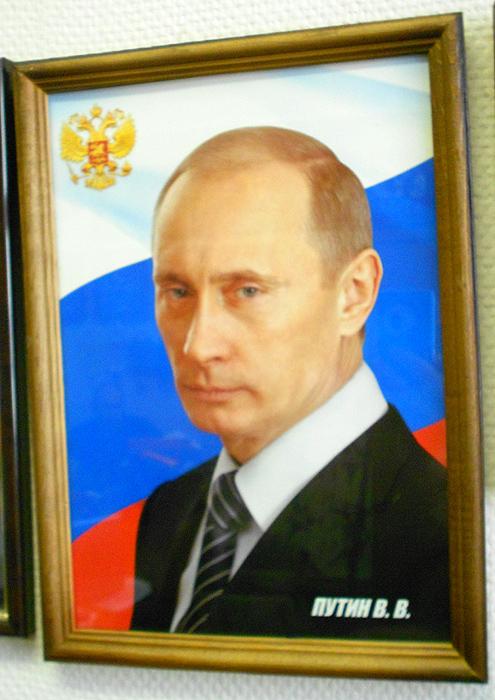 irucisru  Сайт IRU на русском языке