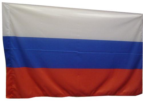 флаг рф картинки
