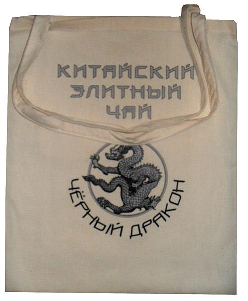 """Швейный цех  """"Оникс-СТ """" занимается пошивом промо сумок с логотипом..."""